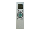 A/C Remote Control - Universal KT-528